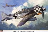 ハセガワ1/32 飛行機 限定生産フォッケウルフ Fw190A-6 チェッカーノーズ