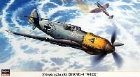 メッサーシュミット Bf109E-4 ヴィック