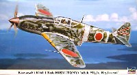 三菱 キ61 三式戦闘機 飛燕1型甲 飛行第68戦隊