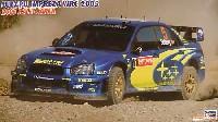 ハセガワ1/24 自動車 CRシリーズスバル インプレッサ WRC 2005 2005 ラリージャパン