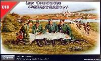 ドイツ GD師団 将校野戦会議セット