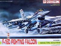ドラゴン1/144 ウォーバーズ (プラキット)F-16D ファイティングファルコン 480th TFS 52nd TFW
