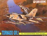 ドラゴン1/144 ウォーバーズ (プラキット)トーネード Gr.1 RAF No.15SQN. ミグイーター