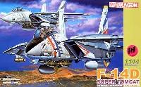 ドラゴン1/144 ウォーバーズ (プラキット)F-14D スーパートムキャット VF-2 バウンティ ハンターズ (2機セット)