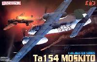 ドラゴン1/48 Master SeriesTa154 モスキート (3 in 1)