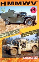 M998 ハンビー & M998 ハンビー ガントラック