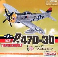 P-47D-30 サンダーボルト 362nd FG ファイブ・バイ・ファイブ