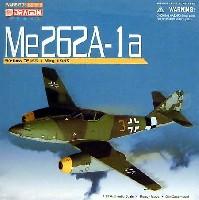 ドラゴン1/72 ウォーバーズシリーズ (レシプロ)メッサーシュミット Me262A-1a イエロー3 ISS 1 1945年5月