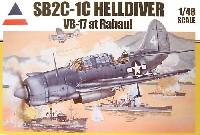 アキュレイト ミニチュア1/48 AircraftSB2C-1C ヘルダイバー VB-17 at Rabaul