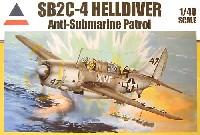 アキュレイト ミニチュア1/48 AircraftSB2C-4 ヘルダイバー Anti-Submarine Patrol