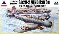 アキュレイト ミニチュア1/48 AircraftSB2U-3 ビンジケーター VS-72 USS WASP CV7