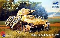 ブロンコモデル1/35 AFVモデルオチキス戦車 H39 ロケットキャリアー