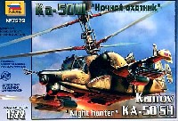 ズベズダ1/72 エアクラフト プラモデルカモフ KA-50SHヘリ ナイトハンター