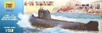 ズベズダ1/350 艦船モデルK-19 ソビエト原子力潜水艦