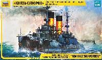 ズベズダ1/350 艦船モデルロシア戦艦 クニャージ・スワロフ (バルティック艦隊旗艦)