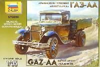 ズベズダ1/35 ミリタリーソビエト ライトトラック GAZ-AA