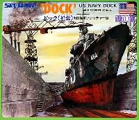 ピットロード1/700 スカイウェーブ SW シリーズドック(船渠) 米国海軍フレッチャー級