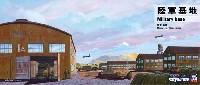 ピットロード1/700 スカイウェーブ SW シリーズ陸軍基地 (倉庫・兵舎)