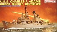 ドラゴン1/700 Modern Sea Power SeriesU.S.S. チャールズ F. アダムズ ミサイル駆逐艦