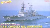 ドラゴン1/700 Modern Sea Power SeriesU.S.S. コノリー 駆逐艦 (ABL搭載型)
