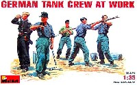 ドイツ戦車兵 作業シーン