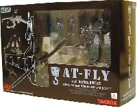 AT-FLY & ダイビングビートル (TH-32-AT & ATH-06-WP)