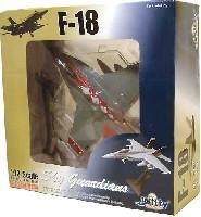 ウイッティ・ウイングス1/72 スカイ ガーディアン シリーズ (現用機)F/A-18F スーパーホーネット VFA-102 ダイアモンドバックス 50周年記念塗装機
