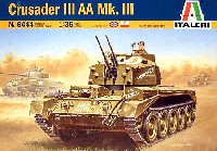 イタレリ1/35 ミリタリーシリーズクルセイダー 3 AA Mk3 対空戦車