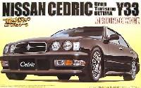 フジミ1/24 インチアップシリーズ (スポット)ニッサン Y33 セドリック グランツーリスモ アルティマ エアロパッケージ