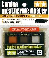 タミヤメイクアップ材タミヤ ウェザリングマスター Cセット (アカサビ・ガンメタル・シルバー)