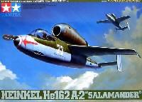 タミヤ1/48 傑作機シリーズハインケル He162 A-2 サラマンダー