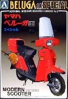 ヤマハ ベルーガ 80 スペシャル (CV-80E)
