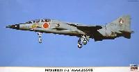 三菱 T-2 コブラ スコードロン