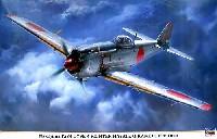 ハセガワ1/32 飛行機 限定生産中島 キ84 四式戦闘機 疾風 乙型