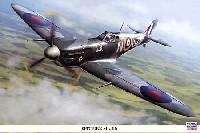 ハセガワ1/32 飛行機 限定生産スピットファイア Mk.2b