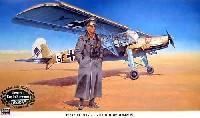 ハセガワ1/32 飛行機 限定生産フィーゼラー Fi156C シュトルヒ w/ロンメル
