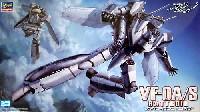 VF-0 A/S バトロイド マクロス・ゼロ