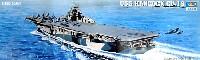 トランペッター1/350 艦船シリーズUSS CV-19 ハンコック (CV-19)
