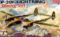 アカデミー1/48 Scale AircraftsP-38F ライトニング グラシア ガール
