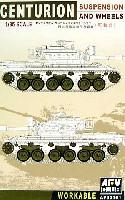 センチュリオン戦車用サスペンション (可動式)