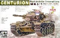 センチュリオン戦車 Mk.5/1 ベトナムバージョン