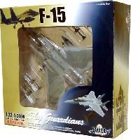 ウイッティ・ウイングス1/72 スカイ ガーディアン シリーズ (現用機)F-15 TMC イーグル USAF REYKJAVIC (KELFLAVIK)