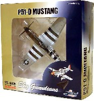 ウイッティ・ウイングス1/72 スカイ ガーディアン シリーズ (レシプロ機)P-51D マスタング Hoo Flung Dung