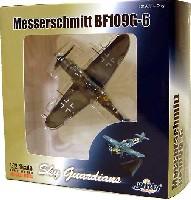 ウイッティ・ウイングス1/72 スカイ ガーディアン シリーズ (レシプロ機)メッサーシュミット Bf109G-6 9./JG54 Yellow6