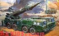 SS-1C スカッド B ミサイル w/MAZ-543 トレーラー