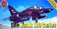 エアフィックス1/48 ミリタリーエアクラフトBae ホーク 100シリーズ