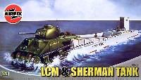 エアフィックス1/72 AFVLCM & シャーマン戦車