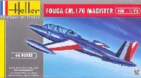 フーガ CM.170 マジステール