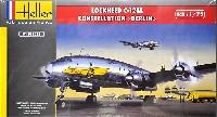 ロッキード C-121A コンステレーション ベルリン