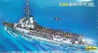 エレール1/400 艦船モデルフランス海軍 ヘリ空母 ジャンヌ・ダルク